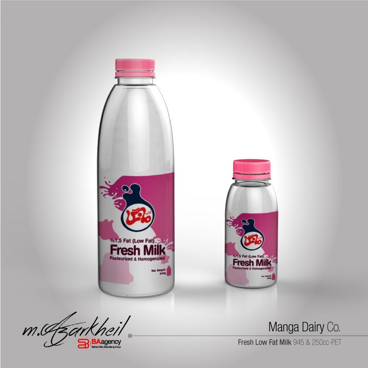 Manga Dairy Co. Fresh Milk 1.5%