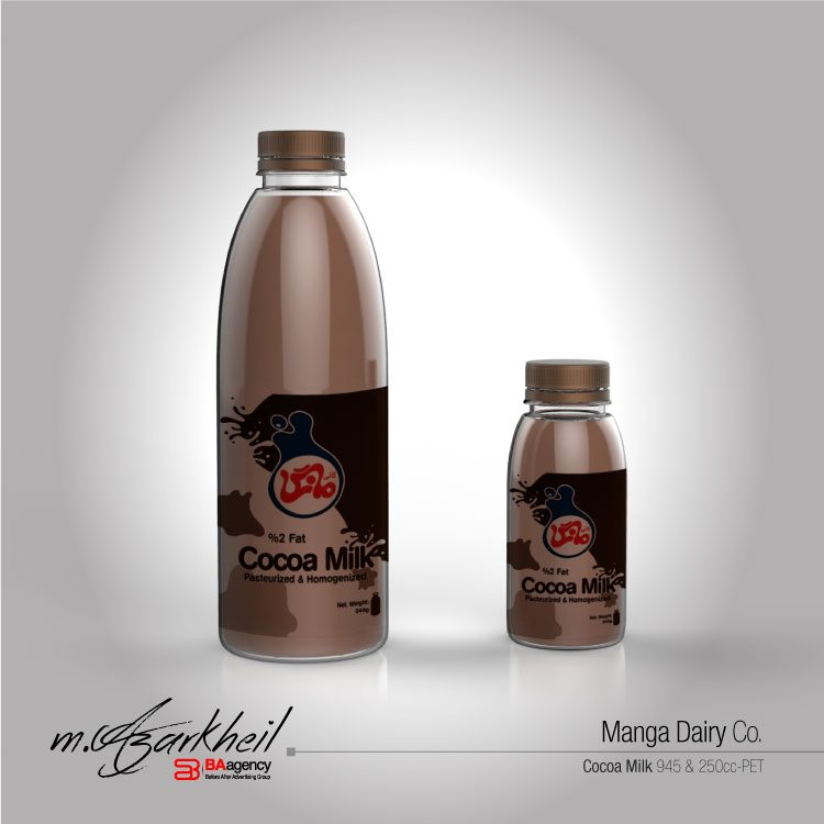 Manga Dairy Co. Cocoa Milk